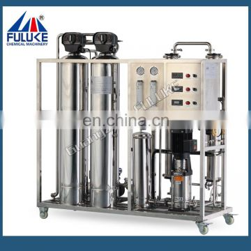 Factory price with CE purified water filter system