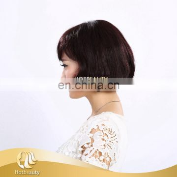 new product 2/33# color low temperature synthetic machine full hair wig