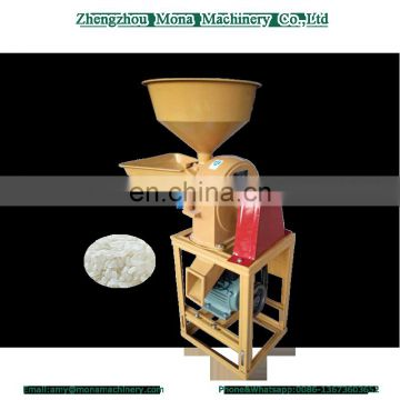 Multifunction mini rice mil/rice mill machinery price