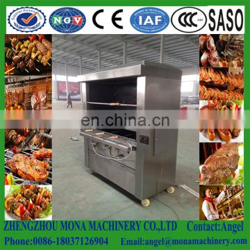Commercial smokeless chicken BBQ barbecue machine for sale