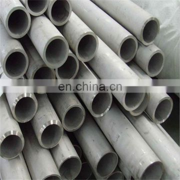 Special-shape 304/304l/316/316l/201 seamless stainless steel pipe for landing baluster stair
