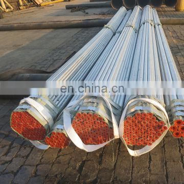 schedule 40 1 1/4 inch shouldered end threaded galvanized conduit steel pipe