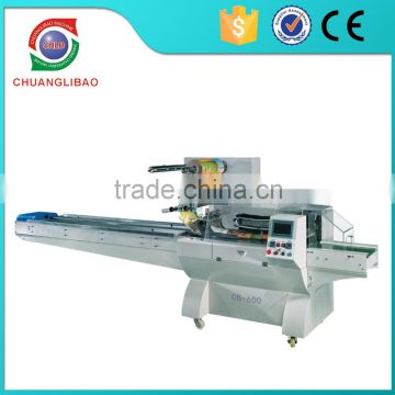 Most Popular Automatic Fruit and Vegetable Packing Machine