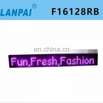 LANPAI outdoor advertising led display led running message display
