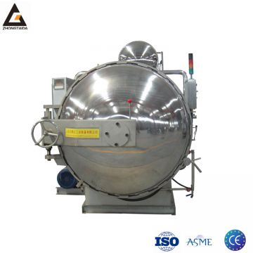 Full Automatic Sterilization Retort For Curry Jam
