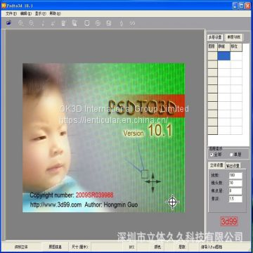 OK3D PSDTO3D101 lenticular 3d printing photo design lenticular software in the processing of lenticular images
