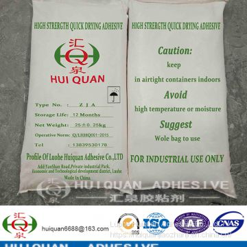 Cold water soluble modified starch adhesive