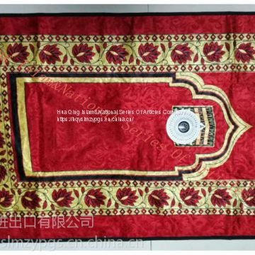 Muslim praying mat Folded Praying Mat /  portable praying mat / Muslim  praying mat