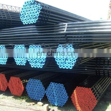p235 tr2  large diameter thin wall seamless steel pipe