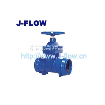 F4 resilient seated gate valve