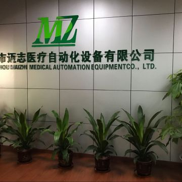 GuangZhou Maizhi Medical Automation Equipment Co., LTD