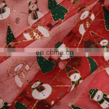 High Quality Plaid Holiday Party Fabric