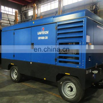 Good price 300 hp 150kw air compressor made in China