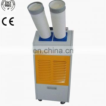 Brand Compressor Portable Air Cooler With Wheels Industry Refrigerated Air Conditioner air cooling machine