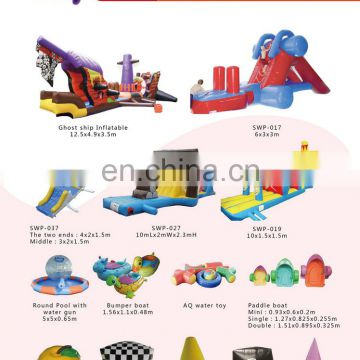 inflatable lake toy
