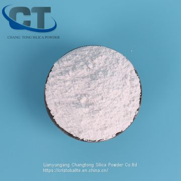 High purity superfine silica powder for sealant