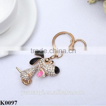 Cute dog keychain keyring wholesale more animal shaped choose key chain wholesale K0097                                                                         Quality Choice