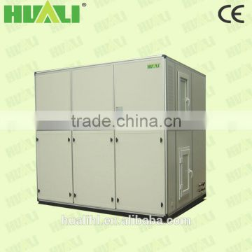 HLLW-10P High Quality Water Cooled Purified Type Air Conditioner