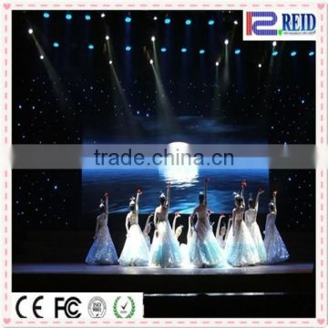 Flexible indoor fireproof star effect rgb full color Wedding Backdrop Curtains