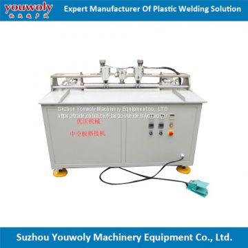 Automotive lock plastic Welding hot melt welding machine