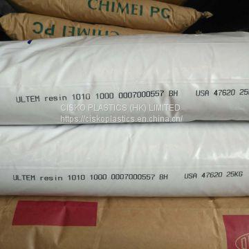 Ultem 1010-1000/1010-7101 SABIC PEI Polyetherimide Resins