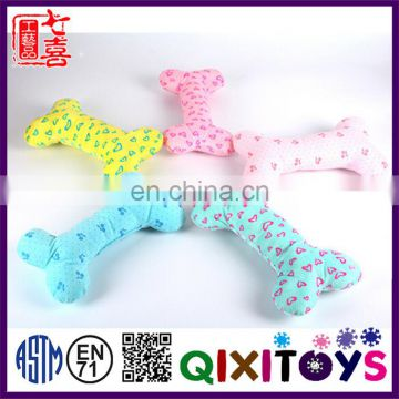 New nesign toys for pets professional production dog supplies cheap high quality pet supplier for dogs