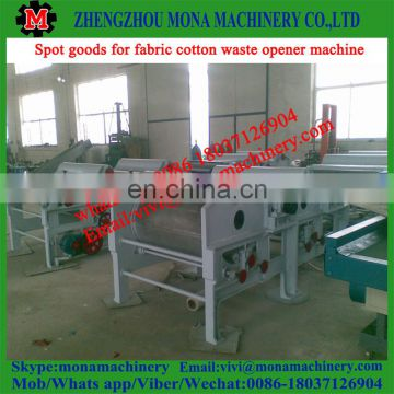 Waste Fabric Fiber Opening Machine Price