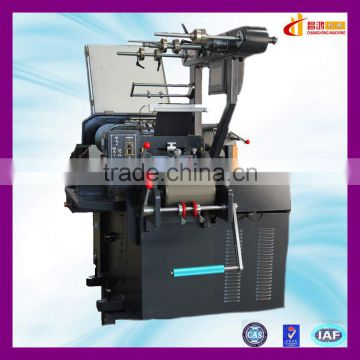 CH-210 factory price 4 colour adhesive label printing machine for distributor