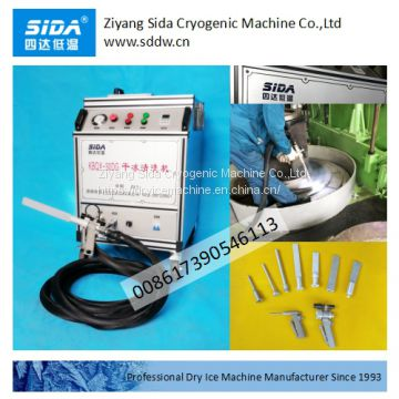 Sida Kbqx-30dg Standard Industrial Dry Ice Blasting Machine for Cleaning Moulds, Car, Substation