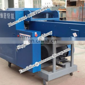 Insole Cutting Machine/waste Clothes Cutting Machine/fibre Cutting Machine