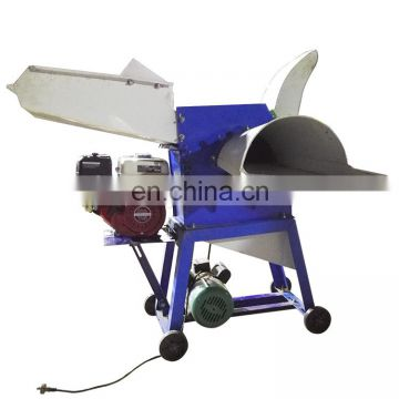 2.2 kw Silage crusher machine/chaff cutting machine / grass cutter machine for animal feeding