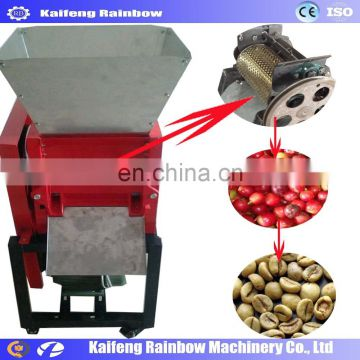 2017 New Practical Cocoa Bean Dehuller Machine coffee bean shell peeler hemp seed peeling machine