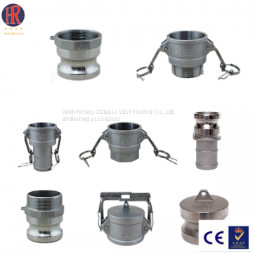 High Quality Stainless Steel Fuild Coupling