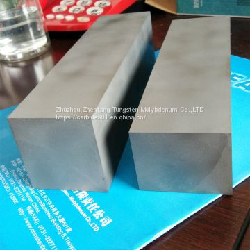 tungsten carbide board for die, cemented carbide moulded plate