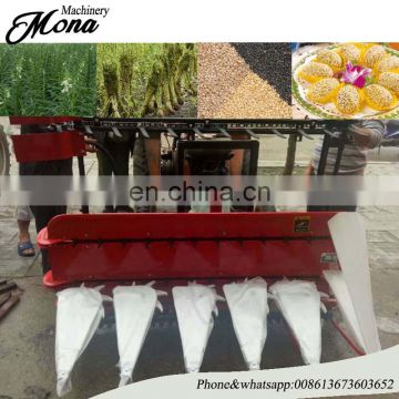 008613673603652 Factory directly supply sesame harvester harvesting machine with good price