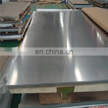 1.2mm Thick 304 stainless steel sheet embossed