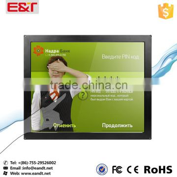17 Inch waterproof anti-vandal IR touch screen with USB interface for kiosks/ATM Machine/POS/digital signage