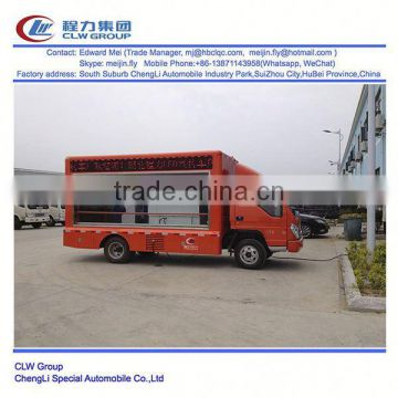 Forland 4*2 type 80 Hp P10 LED mobile advertising vehicle