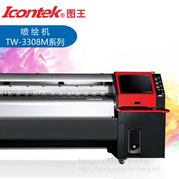 Icontek Roll To Roll Solvent Printer Stable Outdoor Larege Format Advertising Printing