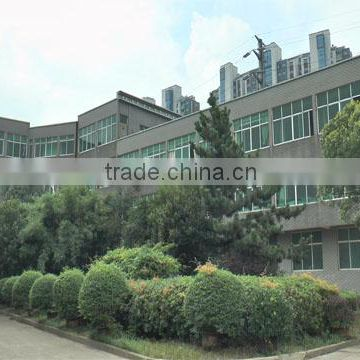 Jiangsu Hongda Latex Products Co., Ltd.