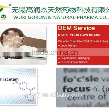 Aniracetam Powder Oem Service 600 750mg Of Nootropic From China