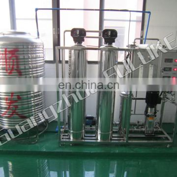 Factory price with CE whole house drinking water filtration systems