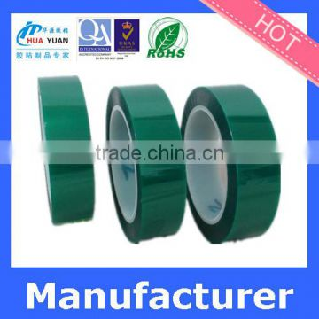 High quality OEM polyester tape PET adheisve tape for high temperature and powder coating