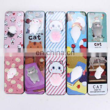 2017 3D cute squishy finger pinch case,hard PC + Soft TPU hybrid case,back case for iPhone 7