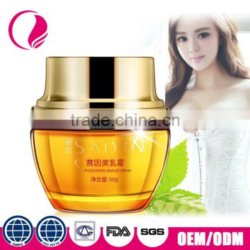 Chinese Cream Herbal Breast Actives Breast Cream Enhancer Aloe Vera Enlargement Uplift Plumping Push Up Enhancement Cream Of Body Care From China Suppliers 137979909