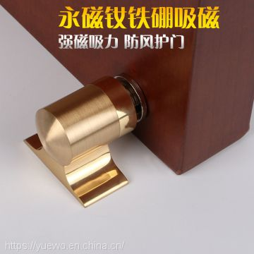 Invisible door absorb all copper floor absorb anti-collision door absorber pure copper brass gold ground knock door baffle door touch anti-collision built-in buffer