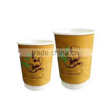 2017 New products custom printed Custom Logo printed paper coffee cup