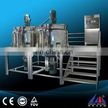 FLK CE high efficiency price of ice cream mixing tank,mixing tank specifications