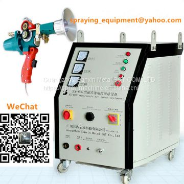 zinc wire arc spray coating machine/zinc wire thermal coating paint system/zinc coating machine SX600