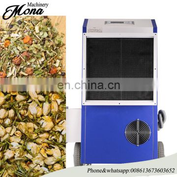 Small seed grain dryer / bean dryer / wheat dryer